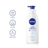 妮維雅 NIVEA 水潤輕透潤膚乳液 400ml