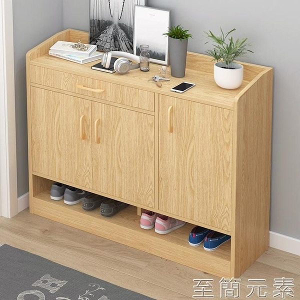鞋櫃家用門口大容量收納櫃小型防塵簡易鞋櫃簡約現代室內好看鞋架 年終鉅惠全館免運