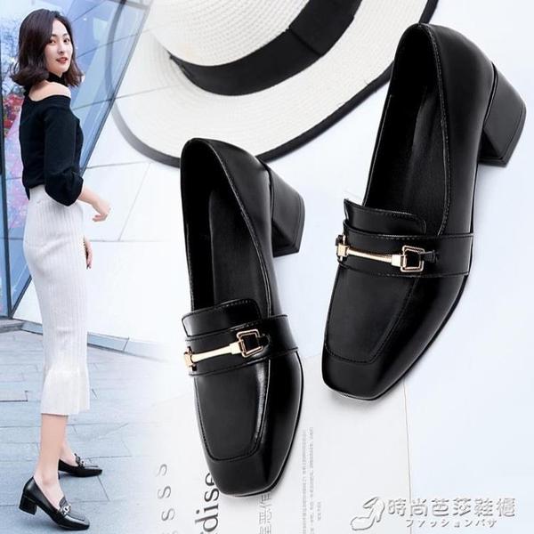 粗跟鞋 一腳蹬小皮鞋女英倫風春季新款韓版百搭中跟粗跟ins復古單鞋 時尚芭莎