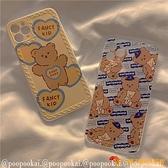 可愛韓風熊蘋果12/11手機殼promax軟iphone78plus/xr/mini夜市量販【小獅子】