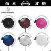 【海恩數位】日本鐵三角 ATH-EQ300M 輕量薄型耳掛式耳機 公司貨保固 (黑/白/咖啡/紅/藍/銀 )