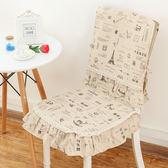 椅套 棉麻椅套布藝小清新簡約現代桌布加厚餐椅子套四季田園家用坐墊套【母親節禮物八折大促】