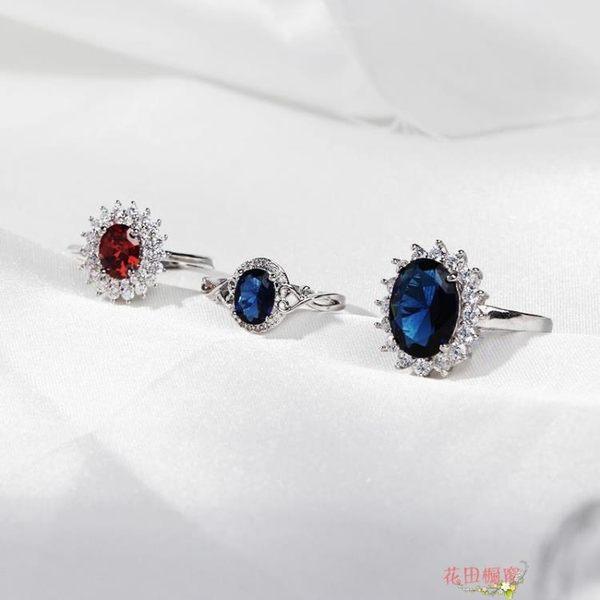 潮人低調奢華高貴鑲嵌藍寶石復古微鑲?鋯石女款戒指【購物節限時優惠】
