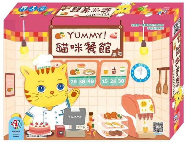 【桌遊】貓咪餐館 YUMMY!