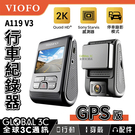 VIOFO A119 V3 GPS版 行...