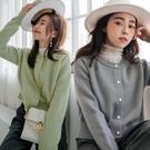 現貨-MIUSTAR 立體小方釦混羊絨針織外套(共3色)【NH3689】