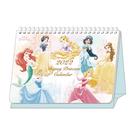正版 2022年 迪士尼系列 線圈桌曆 平面桌曆 三角桌曆 行事曆 公主系列款 COCOS A2022