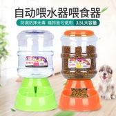狗狗飲水器寵物自動喂食器泰迪喂水器喝水器貓飲水機狗碗貓碗盆 【好康八八折】