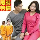 加絨保暖內衣褲套裝-雙層加厚蓄熱情侶款長袖衛生衣(單套)4款64u33 【時尚巴黎】