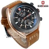 KADEMAN 粗曠個性 三眼多功能錶 男錶 防水手錶 石英錶 日期 星期 加厚錶帶 咖啡 KA6162玫