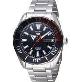 SEIKO精工5號復刻潮流機械腕錶   4R36-06S0D  SRPC57J1