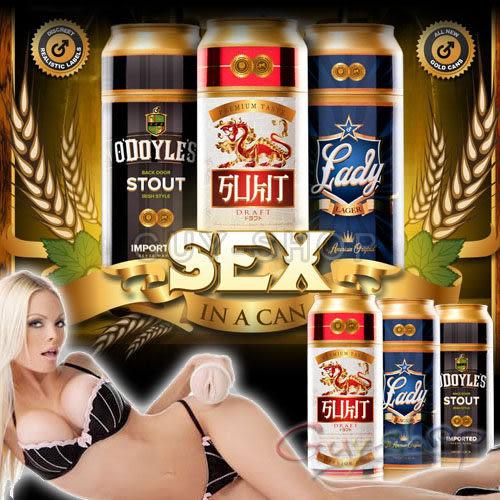 【加贈歐美日潤滑液】美國原裝進口Fleshlight最新商品Sex In A Can O Doyles Stout 黑啤酒