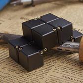 實心鋁合金無限魔方解壓神器成人口袋魔方創意無線減壓玩具方塊【六月熱賣好康低價購】