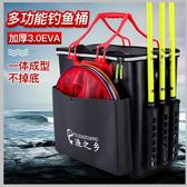 釣魚箱 一體成型eva多功能加厚釣魚桶裝魚桶活魚桶魚護桶防水釣魚箱 igo 薇薇家飾