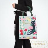 大容量單肩包環保防水購物袋字母印花手提包女包包袋【繁星小鎮】