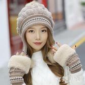 女士冬天韓版針織毛線帽保暖加厚護耳帽時尚兔毛sd4394【衣好月圓】