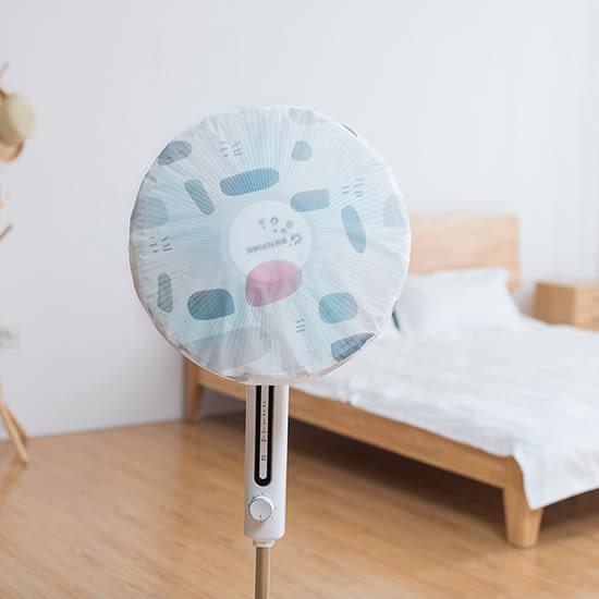 ♚MY COLOR♚防塵印花風扇罩 電扇罩 保護罩 保護套 居家 彈性 PEVA材質 防髒 辦公室【N347】