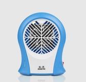 滅蠅器 強派滅蚊燈家用驅蚊神器室內一掃光吸引蚊子燈捕抓殺電蚊器插電式 裝飾界 免運