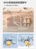 小熊取暖器暖腳器家用電烤火爐烤腳節能省電烤火器電火桶烘腳神器  8號店WJ