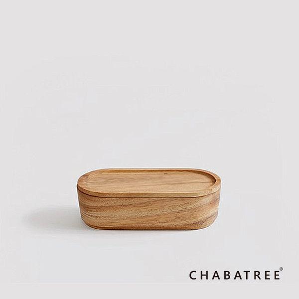 CHABATREE 餐具儲存盒S-低