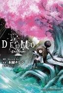 二手書博民逛書店 《DEEMO-Last Dream-: 》 R2Y ISBN:9789864730933│台灣角川