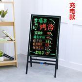 (交換禮物 聖誕)尾牙 LED熒光板充電款發光板電子廣告牌展示板立式小黑板閃光手寫字板
