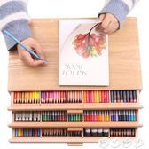 畫板 彩鉛收納盒畫畫畫板畫架套裝支架式素描寫生畫板美術藝考工具 【全館9折】