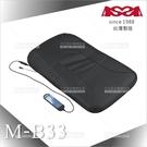 台灣亞帥ASSA | M-B33加震波按摩墊-黑色(單入)[58188]開業設備