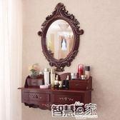 壁挂梳妝台鏡臥室經濟型北歐式小戶型現代簡約化妝台梳妝桌igo 【全館免運】