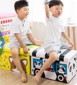 收納箱 兒童玩具收納箱沙發家用整理神器換鞋椅子收納箱 子儲物凳可坐成人 CY潮流 JD