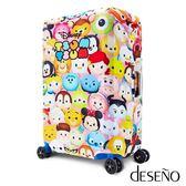 Deseno Disney 迪士尼 TSUMTSUM 彈性 收納式箱套 行李箱套 M號 彩色 B1129-0006
