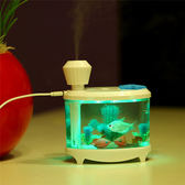 魚缸迷你魚缸燈桌面小型水族箱USB家用加濕器大霧靜音臥室空氣凈化器印象部落