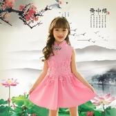 旗袍兒童洋裝高檔棉中國風無袖裙子夏季裝新款水洗棉布公主裙女生