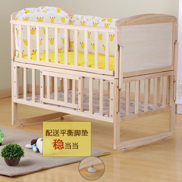 嬰兒床 實木無漆搖籃床多功能兒童床搖床BB床寶寶床拼接床  快速出貨