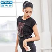 迪卡儂運動T恤女健身跑步速干寬鬆百搭修身短袖上衣FIC WE
