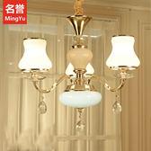客廳吊燈歐式水晶簡歐美式吊燈現代簡約臥室北歐法式套餐燈具 igo 樂活生活館