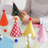 Party Hat 生日派對帽子皇冠DIY組 9頂派對帽+2頂皇冠 會場布置 派對布置 生日快樂 畢業典禮 派對帽