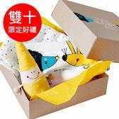 【 雙十限定好禮)】JAKO-O德國野酷-寶貝新生禮盒組