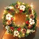 花環40cm50CM 裝飾品 樹花圈掛飾 場景布置裝飾門掛【新春歡樂購】