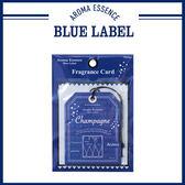 日本Blue Label 香氛片(歡沁香檳)2枚