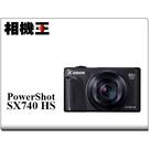 ★相機王★Canon PowerShot SX740 HS 黑色 公司貨