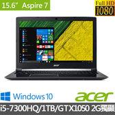 【Acer】 Aspire 7 A715-71G-54UE 15.6吋i5-7300HQ四核獨顯Win10筆電