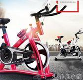 健身車 動感單車家用室內運動自行車超靜音健身車腳踏健身房器材igo      非凡小鋪