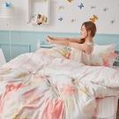 床包 / 雙人加大【織花-兩色可選】含兩件枕套  60支精梳棉  戀家小舖台灣製AAS301