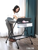 貝魯托斯嬰兒換尿布台按摩護理台新生兒寶寶撫觸台可折疊收納便攜QM『艾麗花園』
