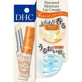 日本DHC 植物護唇膏(蜂蜜香) 1.5g