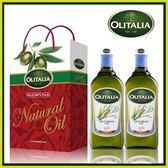 【奧利塔】玄米油1Lx2瓶 禮盒組