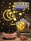 星空燈投影儀兒童玩具浪漫旋轉滿天星臥室女孩生日快樂禮物小夜燈 好樂匯