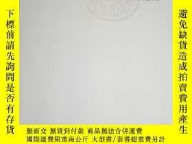 二手書博民逛書店a罕見brief survey of seal carving
