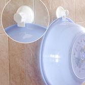 ✭慢思行✭【N91-1】吸盤式臉盆掛鉤(兩入) 牆面 無痕 澡盆 盆扣 盆夾 免釘 廚房 衛浴 洗澡